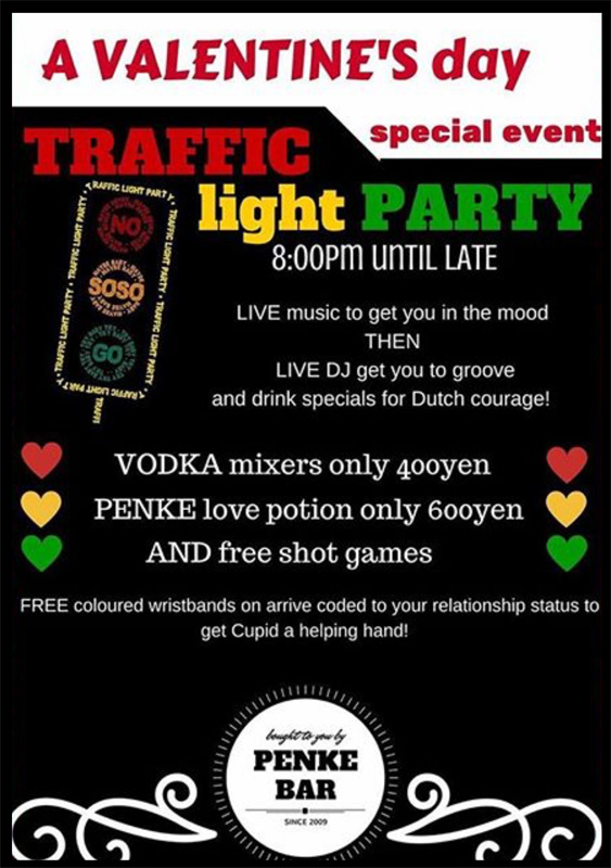 traffic-light-party.jpg